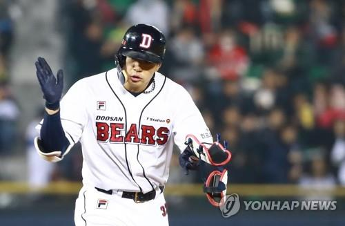 In this file photo from Nov. 5, 2018, Kim Jae-hwan of the Doosan Bears celebrates his double against the SK Wyverns in Game 2 of the Korean Series at Jamsil Stadium in Seoul. (Yonhap)
