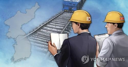 Additional sanction waivers necessary if Koreas to earnestly push for railway project: report - 1