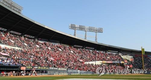 In this file photo from Nov. 4, 2018, fans attend the opening game of the Korean Series between the Doosan Bears and the SK Wyverns at Jamsil Stadium in Seoul. (Yonhap)