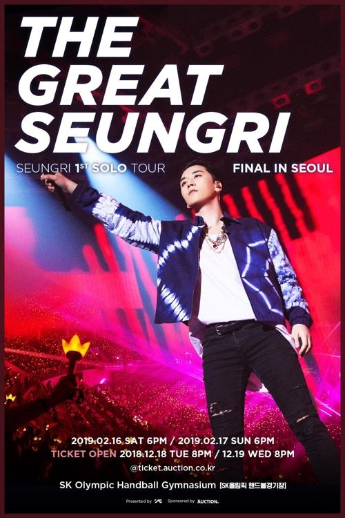 BIG BANG's Seungri to hold last solo concerts before military service