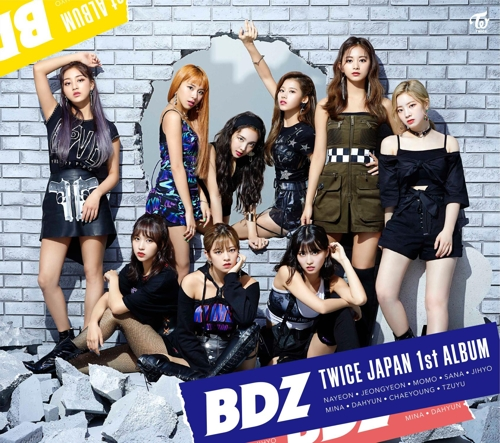 "This image of TWICE's first full-length Japanese album ""BDZ"" was provided by JYP Entertainment. (Yonhap)"