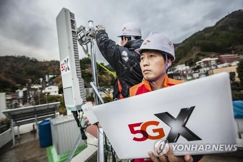S. Korea to be world's top 5G smartphone-using nation till 2020 - 1
