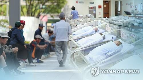 Average daily no. of births in Seoul falls below 200 for 1st time - 1