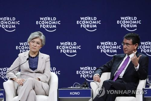 South Korean Foreign Minister Kang Kyung-wha and her Japanese counterpart, Taro Kono, in a file photo provided by the epa news photo agency (Yonhap)