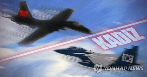 (3rd LD) Chinese military plane enters S. Korea's air defense zone - 1