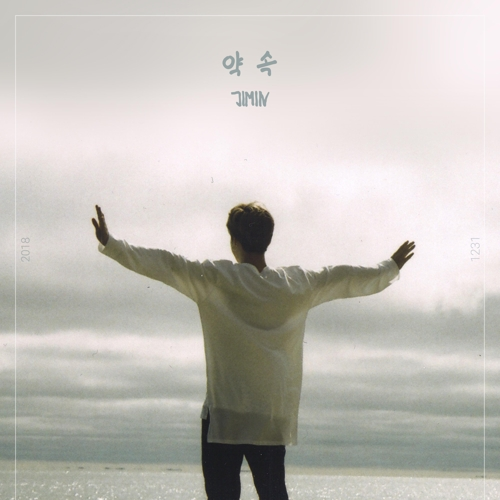 """This is a jacket image of Jimin's new solo song """"Promise,"""" provided by Big Hit Entertainment. (Yonhap)"""