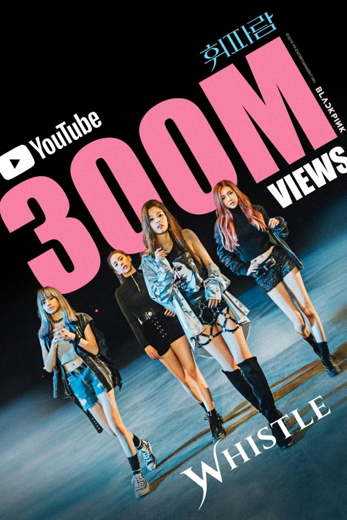 BLACKPINK's 'Whistle' draws over 300 mln YouTube views - 2