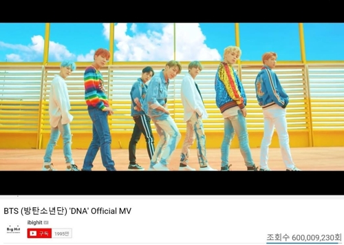 With 'DNA,' BTS becomes first Korean band to surpass 600 mln YouTube views
