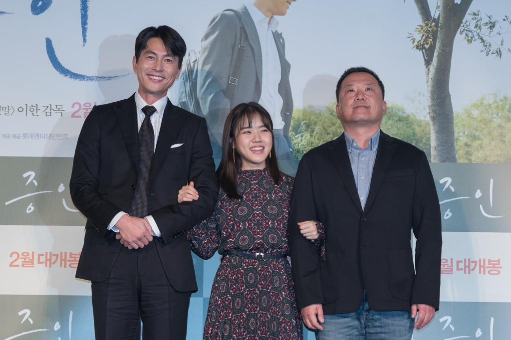 This image of actor Jung Woo-sung (L), Kim Hyang-gi (C) and director Lee Han during a press conference on Jan. 10, 2019, was provided by Lotte Entertainment. (Yonhap)