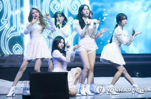 GFriend marks successful 4th anniv. with new full-length album