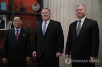(6th LD) Trump, Kim to hold 2nd summit near end of Feb.: White House