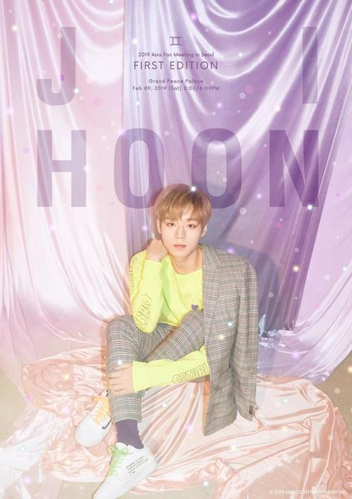 This promotional poster for Park Ji-hoon's fan meeting was provided by Maroo Entertainment. (Yonhap)