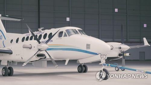 This photo provided by the Korea Meteorological Administration shows an airplane owned by the administration that will be used in an artificial rain experiment slated for Jan. 25, 2019. (Yonhap)