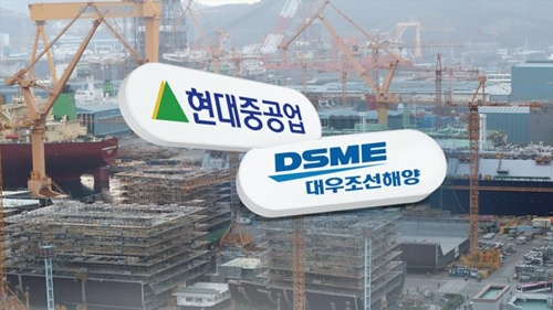 (2nd LD) Hyundai Heavy to sign formal deal to take over Daewoo Shipbuilding