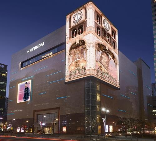 Hyundai Duty Free to operate massive digital signage at its store