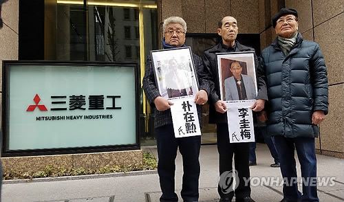 (LEAD) Bereaved families urge Mitsubishi to honor forced labor rulings in S. Korea