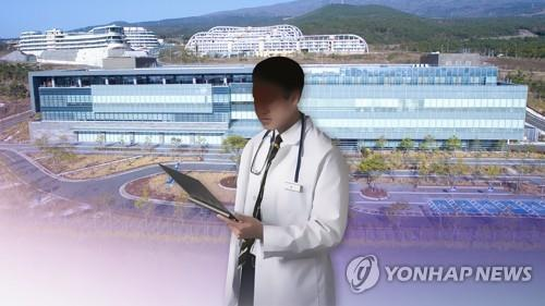 Jeju's Greenland hospital files suit to repeal ban on domestic patients