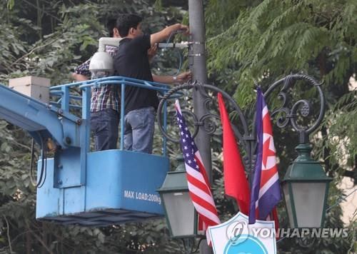 (US-NK summit) CCTV cameras installed near government guesthouse in Hanoi ahead of Trump-Kim summit