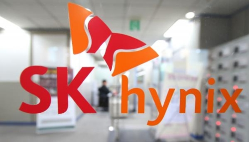 SK hynix pushes to create semiconductor cluster in Yongin