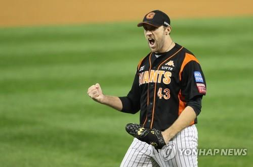 In this file photo from Oct. 13, 2017, Josh Lindblom, then pitching for the Lotte Giants, celebrates after retiring Na Sung-bum of the NC Dinos in the bottom of the eighth inning in Game 4 of their first round playoff series in the Korea Baseball Organization at Masan Stadium in Changwon, 400 kilometers southeast of Seoul. (Yonhap)