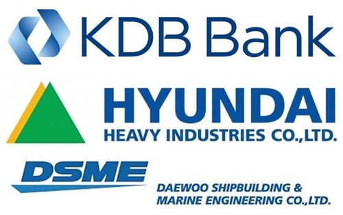 (4th LD) Hyundai Heavy signs formal deal to take over Daewoo Shipbuilding - 2