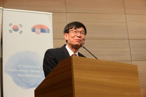 S. Korea's antitrust chief calls conglomerates precious assets of economy - 1