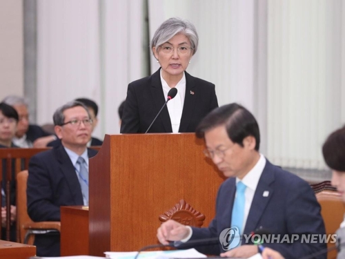Foreign Minister Kang Kyung-wha speaks at a parliamentary session in Seoul on March 18, 2019. (Yonhap)