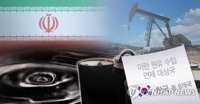 Imports of Iranian oil soar in Feb.