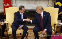Moon-Trump summit invites hope, concern on nuclear talks with N. Korea