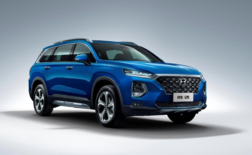 Hyundai launches customized Santa Fe SUV in China