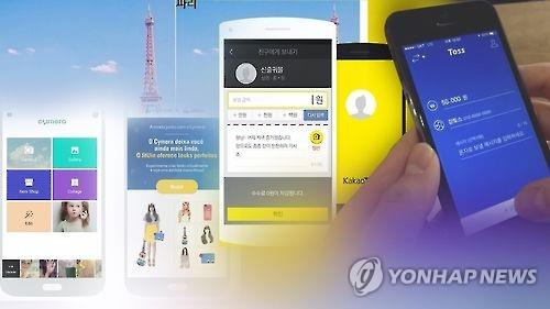 S. Korea's mobile payments jump in 2018 - 1