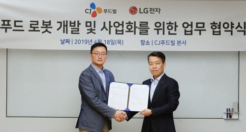 (LEAD) LG Electronics to develop robot waiters