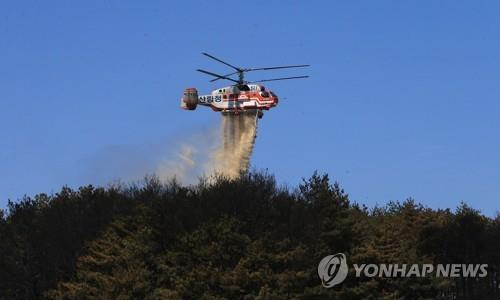 Firefighting helicopter accidentally crosses border into North - 1