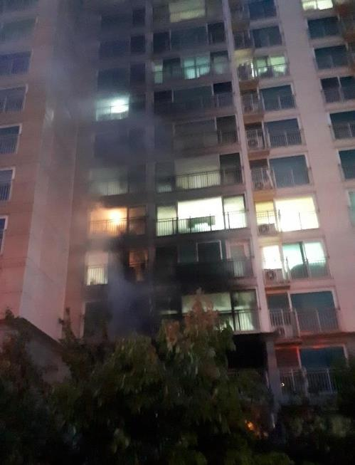 This Provided Photo Shows Flames Rising From A Fire At An Apartment In Cheongju Central
