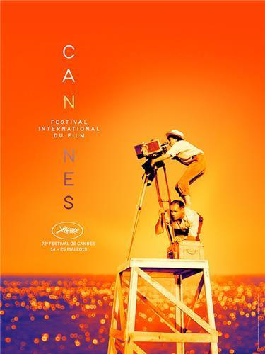 This image provided by the Cannes Film Festival shows the official poster of the 72nd event. (Yonhap)