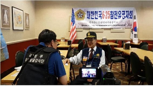 Gov't to collect Korean War veterans' accounts in U.S. for remains recovery