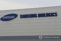 Antitrust chief urges Samsung to improve corporate governance