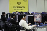 World Health Assembly committee adds gaming disorder as disease