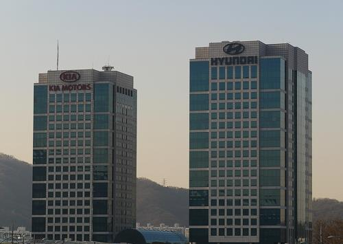 The headquarters of Hyundai Motor Co. and Kia Motors Corp. in southern Seoul (Yonhap)