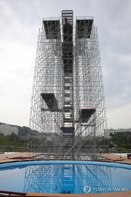 High diving shows highest ticket sales rate among Gwangju