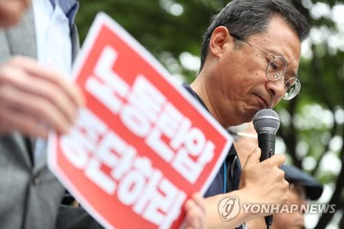 Kim Myeong-hwan, chairman of the Korean Confederation of Trade Unions, speaks in a news conference at the Seoul Southern District Court on June 21, 2019. (Yonhap)