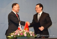 S. Korean policy lender opens US$2 bln credit line to PetroVietnam
