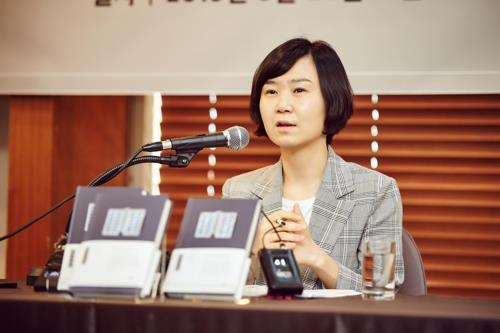 "This photo provided by Minumsa shows Cho Nam-joo speaking during a press conference on May 28, 2019, about her new book ""Sakha Mansion."" (PHOTO NOT FOR SALE) (Yonhap)"