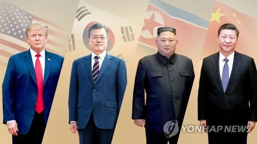 A combined image of U.S. President Donald Trump, South Korean President Moon Jae-in, North Korean leader Kim Jong-un and Chinese President Xi Jinping (from L to R). (Yonhap)
