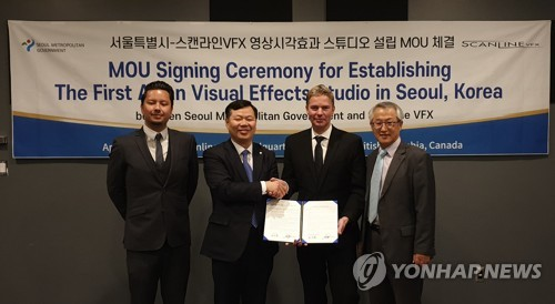 Major VFX company opens its first Asian studio in Seoul