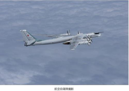 (LEAD) Russian aircraft violates S. Korea's airspace above East Sea twice