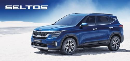 This photo provided by Kia Motors shows its entry-level SUV Seltos. (PHOTO NOT FOR SALE) (Yonhap)