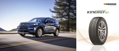 Hankook Tire supplies tires to 2020 Ford Explorer