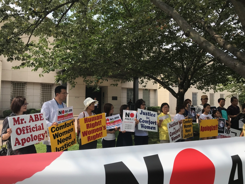 Activists rally outside the Japanese Embassy in Washington on Aug. 15, 2019. (Yonhap)