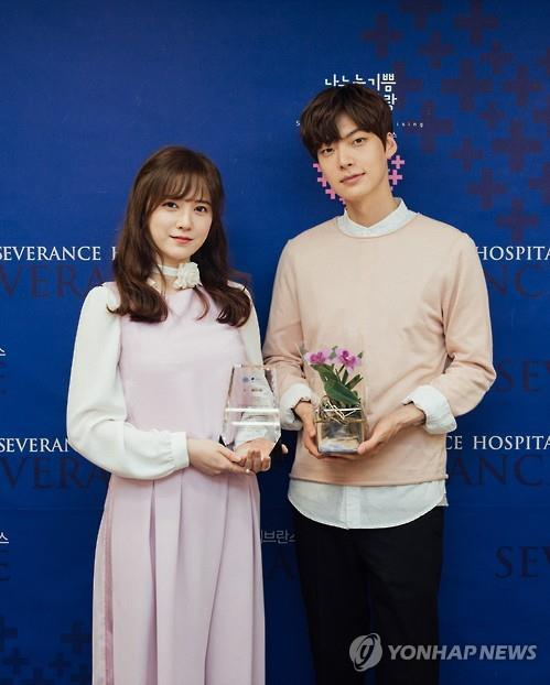 Celebrity couple Ku Hye-sun and Ahn Jae-hyun (Yonhap)
